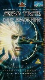 DS9 3.3 UK VHS cover