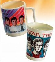 Star Trek The Motion Picture beverage containers by Coca-Cola