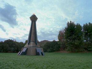 Nakan memorial