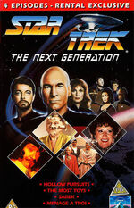 TNG Vol 18 UK Rental VHS cover