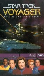VOY 5.10 UK VHS cover