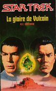 La Gloire de Vulcain
