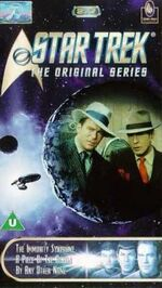 TOS 2.7 UK VHS cover