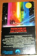 TMP Canadian French Betamax cover