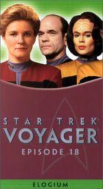 VOY 18 US VHS