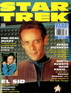 STM issue 44 cover.jpg
