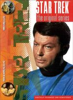 TOS DVD Volume 9 cover