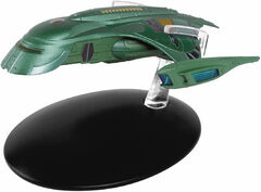 Eaglemoss Romulan Shuttle