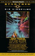 Star Trek III (Widescreen - VHS Frontcover)