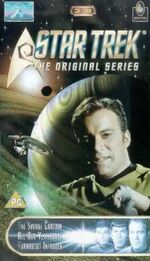 TOS 3.8 UK VHS cover
