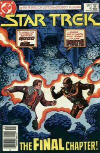Deadly allies comic