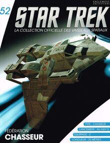 La collection officielle des vaisseaux spatiaux SSS-FR-068-M