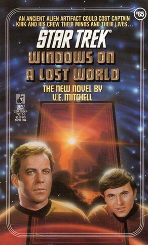Windows on a Lost World.jpg