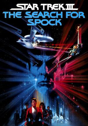Star trek 3 poster