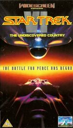 Undiscovered Country UK VHS original widescreen cover