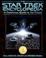 Encyclopedia CD-ROM cover