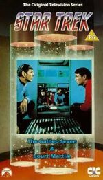TOS vol 8 UK VHS cover