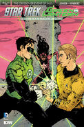 Spectrum War, issue 2 cover A