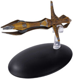 Eaglemoss 43 Species 8472 Bio-ship