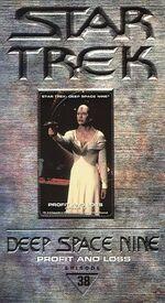 DS9 038 US VHS