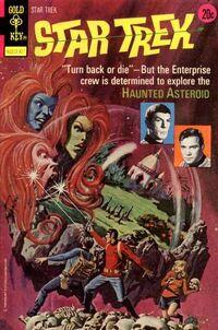Haunted Asteroid Comic