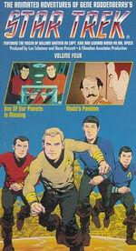 TAS VHS US 4