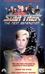 TNG Vol 12 UK rental video cover