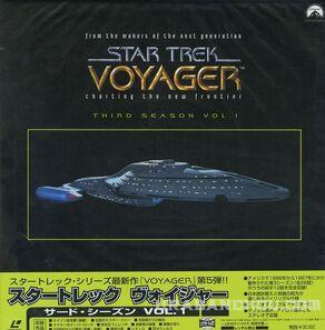 VOY Vol 5 LD.jpg