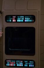 Zibalian replicator