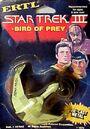 Ertl 1374 1984 diecast Bird of Prey variant