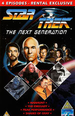 TNG Vol 12 UK Rental VHS cover
