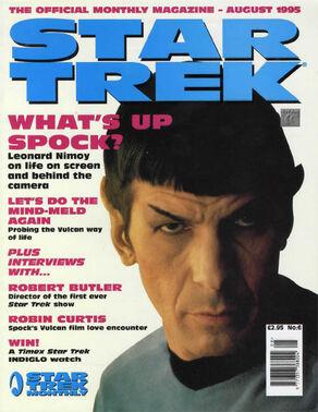 STM issue 6 cover.jpg