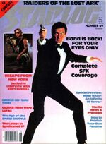 Starlog issue 049 cover
