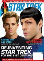 STM issue 144 cover