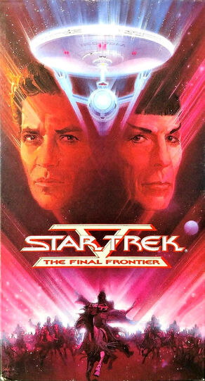 The Final Frontier 1989 US VHS cover.jpg