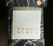 Book of the People cover