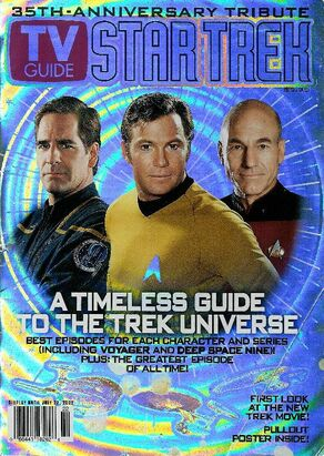 Star Trek 35th Anniversary Tribute.jpg