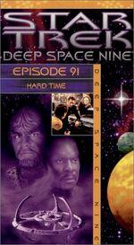 DS9 091 US VHS