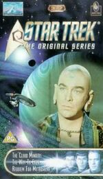 TOS 3.7 UK VHS cover