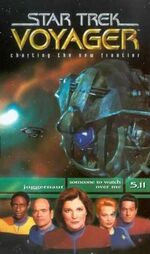 VOY 5.11 UK VHS cover