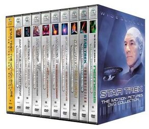 Motion Pictures DVD Collection 2005.jpg