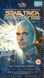DS9 5.8 UK VHS cover
