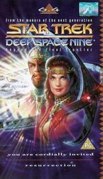 DS9 6.4 UK VHS cover
