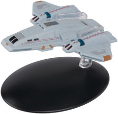 Eaglemoss Aeroshuttle