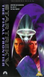Final Frontier 1998 UK VHS widescreen cover