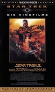 Star Trek II (Widescreen - VHS Frontcover)