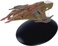 Eaglemoss Lokirrim Warship