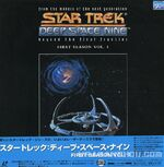 DS9 Vol 1 LD