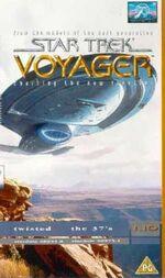 VOY 1.10 UK VHS cover