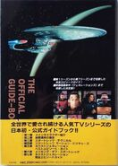 Star Trek Official Guide 1 - Star Trek The Next Generation first edition with obi, back